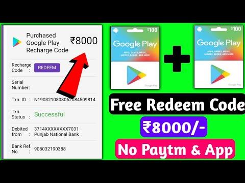 [ No Paytm ] 100% free google play redeem code | how to get free google play redeem code from Tech mirrors