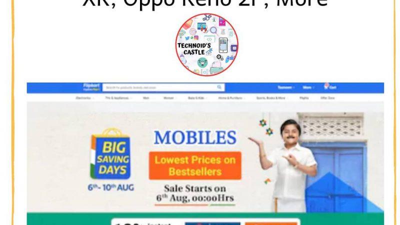 latest technology updates Woah. Amazon sale also starts on 6th August. #flipkart #flipkartsale #flipkartin… from techmirrors