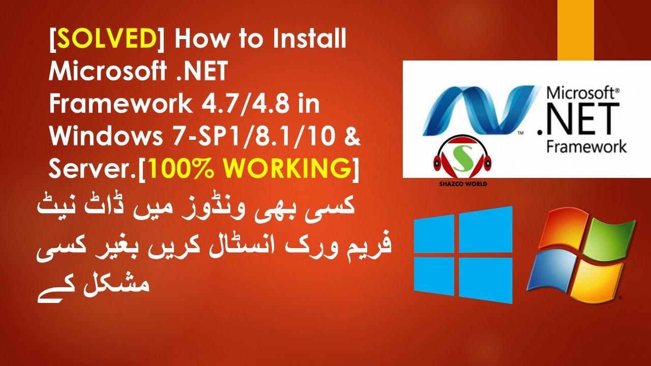 SOLVED] How to Install Microsoft .NET Framework 20.20/20.20 in Windows ...